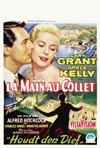To Catch a Thief - 11 x 17 Movie Poster - Belgian Style A