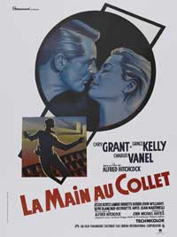 To Catch a Thief - 43 x 62 Movie Poster - French Style B