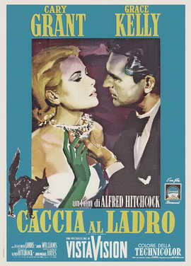 To Catch a Thief - 27 x 40 Movie Poster - French Style C