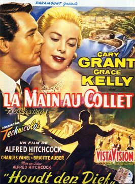 To Catch a Thief - 27 x 40 Movie Poster - Belgian Style B