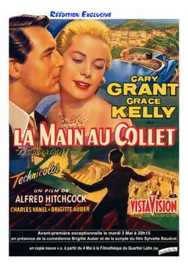 To Catch a Thief - 27 x 40 Movie Poster - French Style E