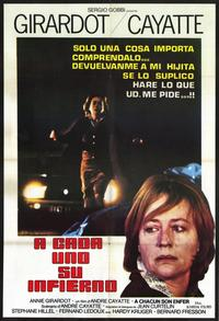 To Each His Hell - 11 x 17 Movie Poster - Italian Style A