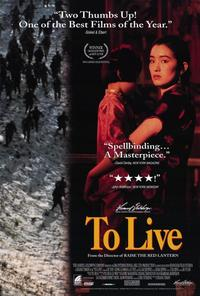 To Live - 27 x 40 Movie Poster - Style A