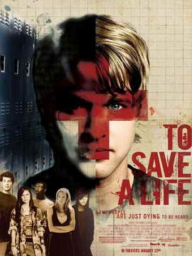 To Save a Life - 11 x 17 Movie Poster - Style A