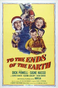 To the Ends of the Earth - 11 x 17 Movie Poster - Style A