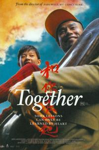 Together - 11 x 17 Movie Poster - Style B