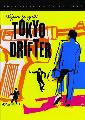 Tokyo Drifter - 27 x 40 Movie Poster - Style B