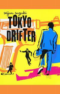 Tokyo Drifter - 11 x 17 Movie Poster - Style A