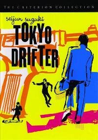 Tokyo Drifter - 11 x 17 Movie Poster - Style B