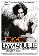 Tokyo Emmanuelle fujin - 11 x 17 Movie Poster - Style A