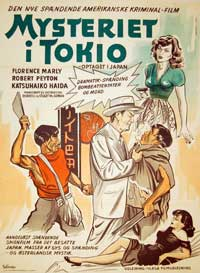 Tokyo File 212 - 11 x 17 Movie Poster - Danish Style A