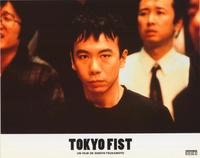 Tokyo Fist - 11 x 14 Poster French Style A