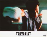 Tokyo Fist - 11 x 14 Poster French Style B