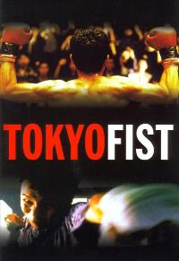 Tokyo Fist - 11 x 17 Movie Poster - Japanese Style A