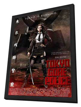 Tokyo Gore Police - 11 x 17 Movie Poster - Style A - in Deluxe Wood Frame