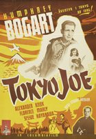 Tokyo Joe - 11 x 17 Movie Poster - Swedish Style A