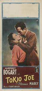 Tokyo Joe - 13 x 28 Movie Poster - Italian Style A