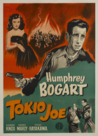 Tokyo Joe - 27 x 40 Movie Poster - Swedish Style B