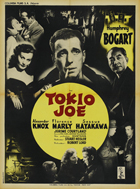 Tokyo Joe - 11 x 17 Movie Poster - French Style A