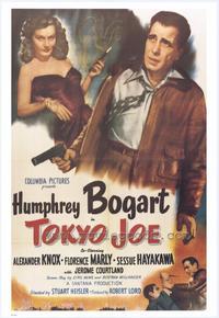 Tokyo Joe - 11 x 17 Movie Poster - Style A