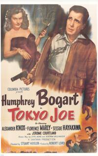 Tokyo Joe - Movie Poster - 26 x 38 - Style A