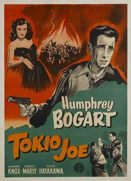Tokyo Joe - 11 x 17 Movie Poster - Swedish Style B