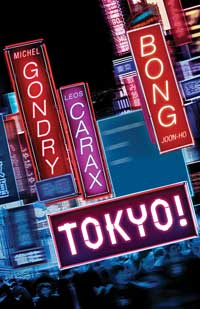 Tokyo - 11 x 17 Movie Poster - Style A