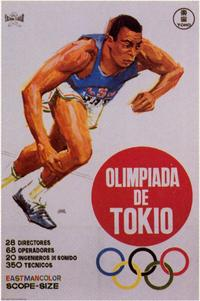 Tokyo Olympiad - 11 x 17 Poster - Foreign - Style A