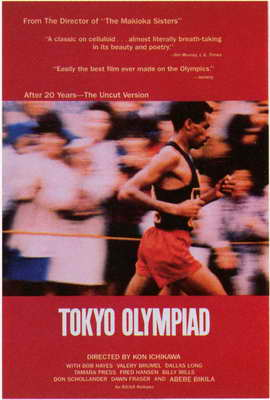 Tokyo Olympiad - 27 x 40 Movie Poster - Style A