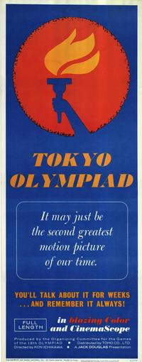 Tokyo Olympiad - 14 x 36 Movie Poster - Insert Style A