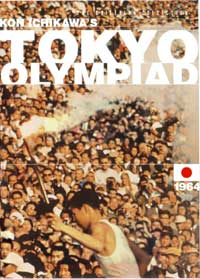 Tokyo Olympiad - 11 x 17 Movie Poster - Style C