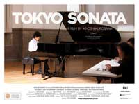 Tokyo Sonata - 11 x 17 Movie Poster - Style B