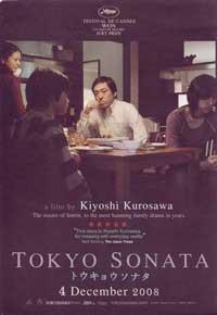 Tokyo Sonata - 11 x 17 Movie Poster - Style C