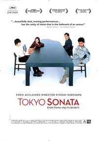 Tokyo Sonata - 11 x 17 Movie Poster - Style D