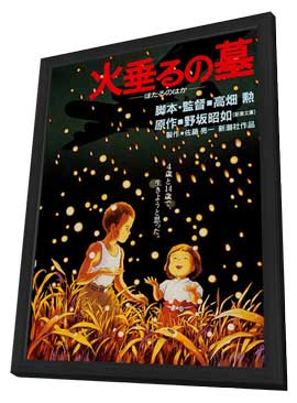 Tombstone for Fireflies - 11 x 17 Movie Poster - Japanese Style A - in Deluxe Wood Frame