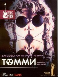 Tommy - 11 x 17 Movie Poster - Russian Style A