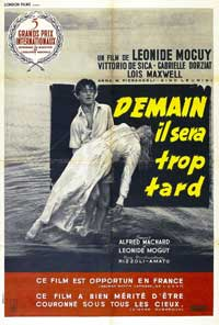 Tomorrow Is Too Late - 11 x 17 Movie Poster - French Style A