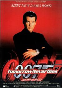 Tomorrow Never Dies - 11 x 17 Movie Poster - Japanese Style B