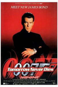 Tomorrow Never Dies - 27 x 40 Movie Poster - Japanese Style B