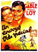 Too Hot to Handle - 11 x 17 Movie Poster - French Style A