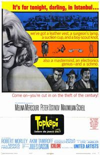 Topkapi - 11 x 17 Movie Poster - Style A