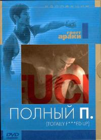 Totally F***ed Up - 27 x 40 Movie Poster - Russian Style A
