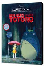 Totoro (My Neighbor) - 27 x 40 Movie Poster - Norwegian Style A - Museum Wrapped Canvas