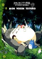 Totoro (My Neighbor) - 11 x 17 Movie Poster - French Style B