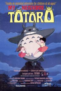 Totoro (My Neighbor) - 27 x 40 Movie Poster - Style A