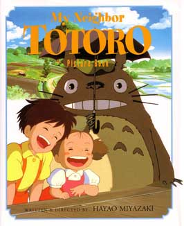 Totoro (My Neighbor) - 11 x 17 Movie Poster - Style E