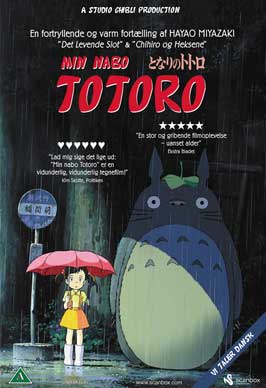 Totoro (My Neighbor) - 11 x 17 Movie Poster - German Style A