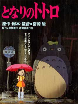 Totoro (My Neighbor) - 27 x 40 Movie Poster - Japanese Style F