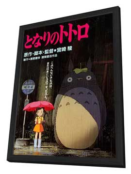 Totoro (My Neighbor) - 11 x 17 Movie Poster - Japanese Style B - in Deluxe Wood Frame