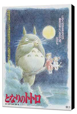 Totoro (My Neighbor) - 27 x 40 Movie Poster - Japanese Style D - Museum Wrapped Canvas